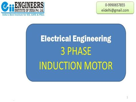 three phase induction motor ppt pdf electrical machine 3 phase induction motor authorstream