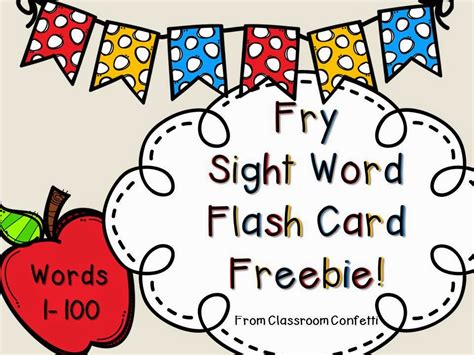 flash card maker for students sight words and a freebie classroom confetti