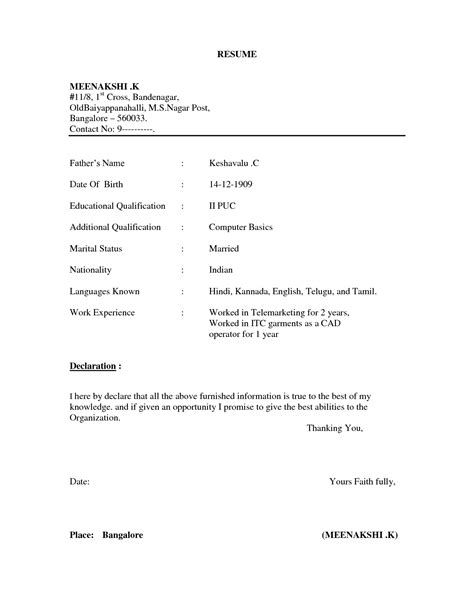 Basic Resume Sle Format by Simple Basic Resume Format Sle Recentresumes