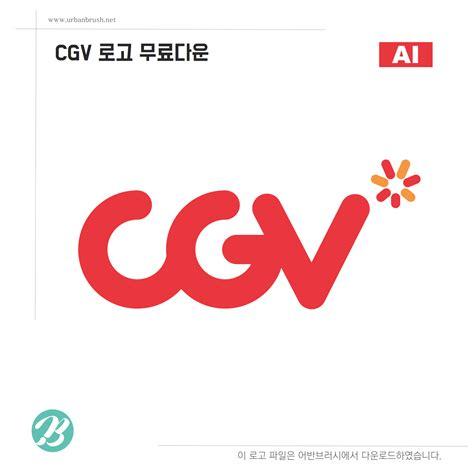 cgv member cgv 로고 ai 다운로드 urbanbrush