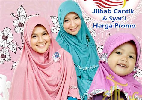 Al Quran Al Akram A5 Sedang Hc Terjemah po pms1 fashion muslim al quran
