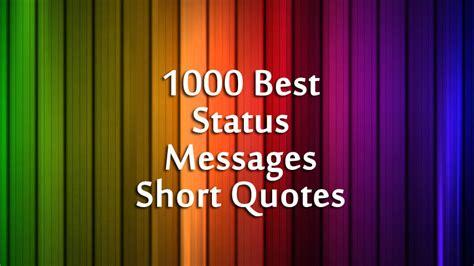 status messages  short quotes
