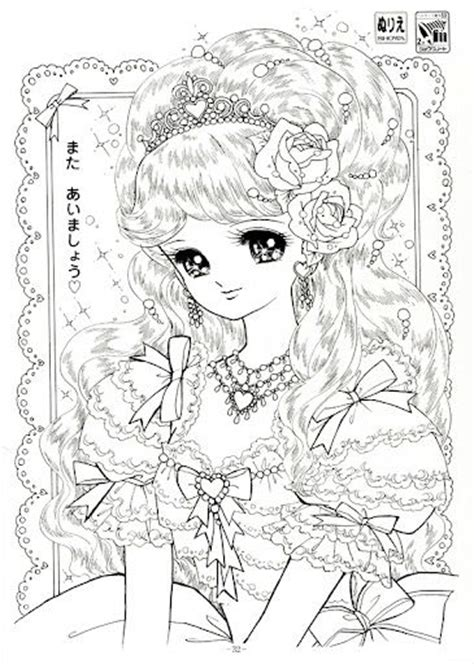 vintage japanese coloring book 9 shoujo coloring for manga coloring japanese shoujo coloring book 1 anime shojo coloring
