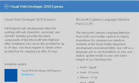 online website templates for asp net 1971ghsfbmf com 187 2014 187 november