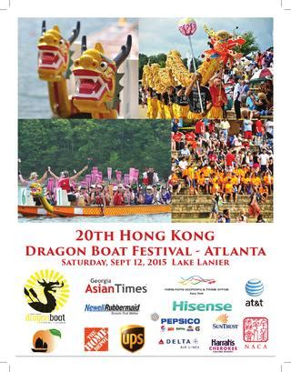 dragon boat festival in atlanta 20th hong kong dragon boat festival atlanta by georgia