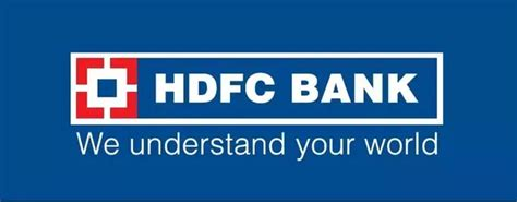 Mba Finance Internship In Hdfc Bank by What S The Story Hdfc Bank Logo Quora