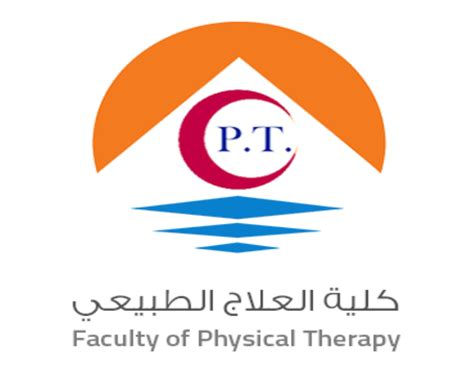 faculty  physical therapy