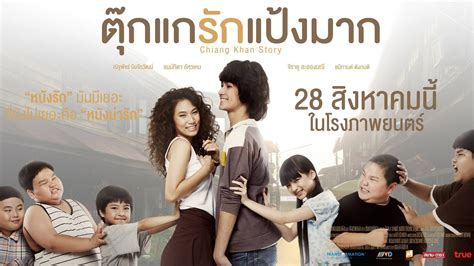 film thailand may who sub indo download gratis game musik film dan software terlengkap