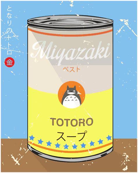 Poster Miyazaki Series Nausica Q 40x60cm miyazaki and warhol inspired soup series fubiz media