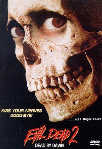 evil dead film in tamil evil dead 2 tamil dubbed movie download