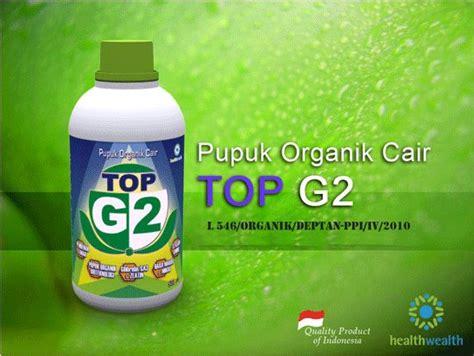 produk berkualitas pupuk organik cair top