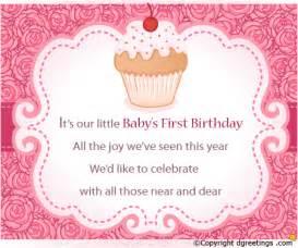 quotes birthday invitation cards birthday invitation wording 1st birthday invitation