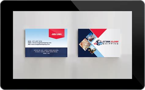 Free Moving Cards Templates by Free Shipping Business Cards Shipping Business Cards