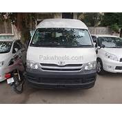 Toyota HiAce 27 2008 Used Car For Sale Price In Karachi Lahore