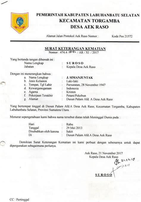 contoh surat keterangan kematian  kepala desa