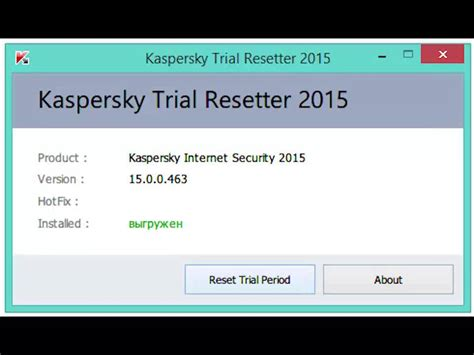 kaspersky total security trial resetter resetter kaspersky total security 2015 kaspersky reset