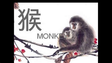 Astrology Sabrina Liao 2012 forecast monkey astrology by sabrina liao