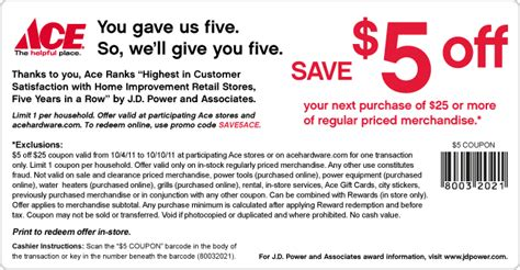 ace hardware voucher ace hardware 5 off 25 printable coupon pinching your