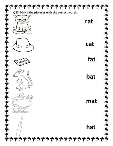 cat bat hat mat rat search places to visit
