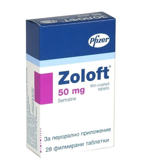 Zoloft Detox by Zoloft Ou Sertraline Canadadrugs Canadian Pharmacy