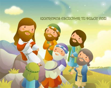imagenes de amor cristianas para niños postales de jesus gt postales cristianas en avanzakids com 4