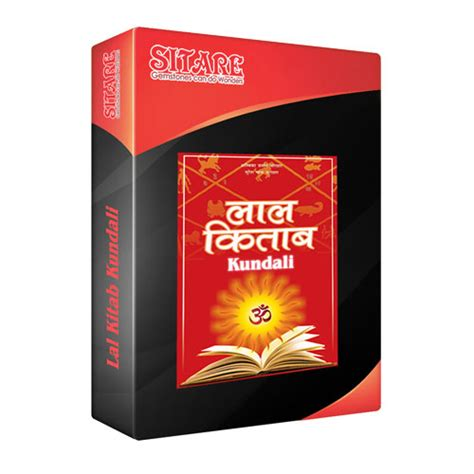 lal kitab remedies for buying house lal kitab remedies for buying house 28 images best astrologer in jaipur vastu