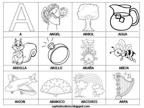 palabras e imagenes con la letra z rayito de colores alfabeto en palabras de la a a la z