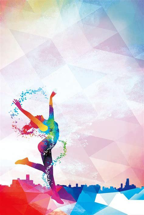 creative dancing sports poster design creative poster