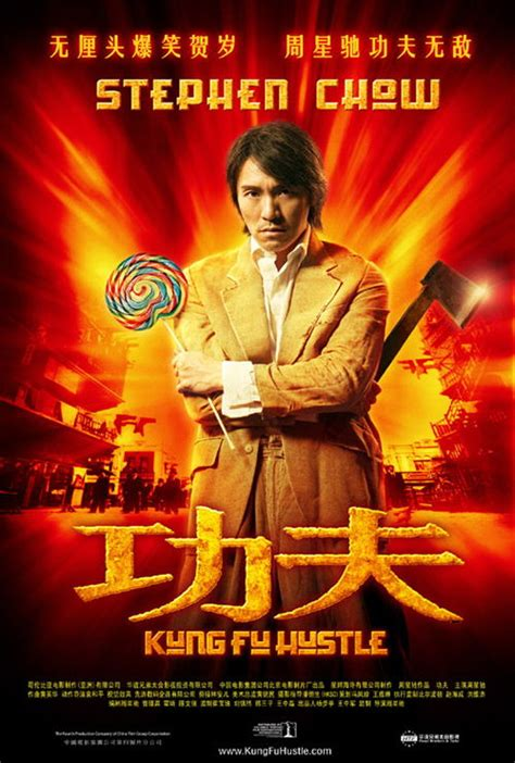 film cina kung fu kung fu hustle film tv tropes