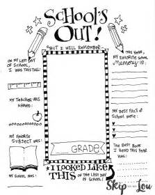 end of school coloring sheets end of school memory printable skip to my lou