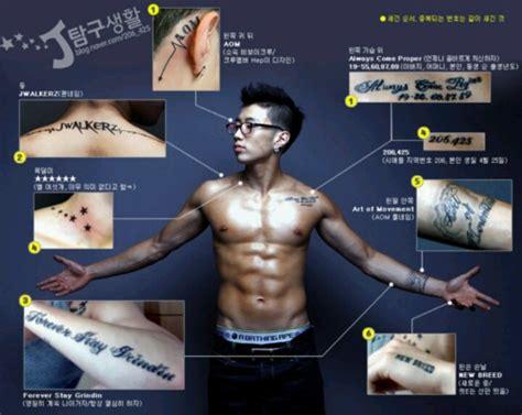 tattoo c a jay park jay park body art