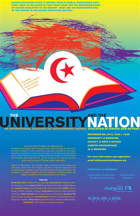 poster design educational institute poster designs for the university and the state conference