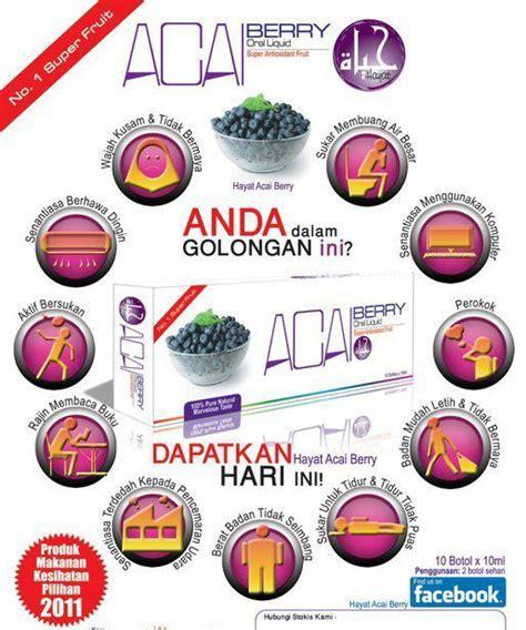 Pelangsing Acai Berry Botol Baru Dan Kotak Baru produk makanan kesihatan dan penjagaan kulit