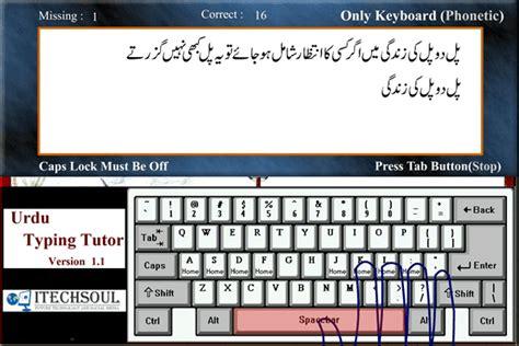 typing master full version free download 2014 malik ehnan s blog all register software games and