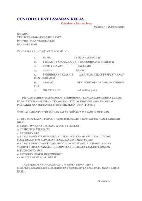 Contoh Surat Lamaran Kemenristekdikti by Contoh Surat Lamaran Kerja Satker