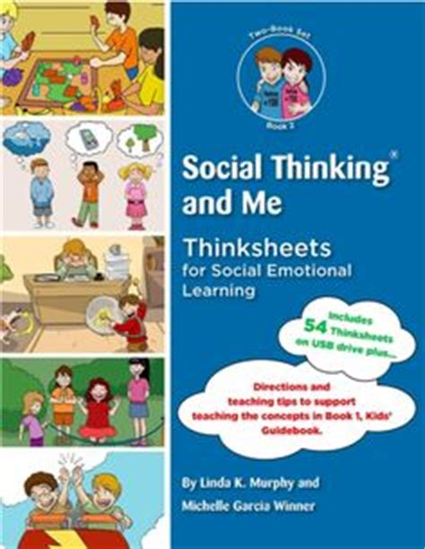 just me and thinking about you social cognition visualized books 4 all social thinking specialists on social