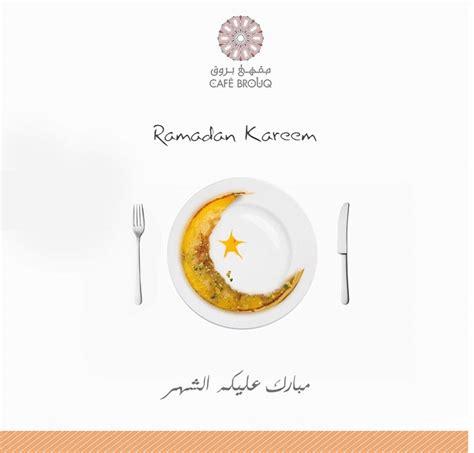 ramadan menu design ramadan in doha restaurant guide 2015