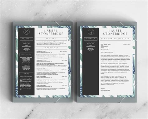 Resume X Session by 1 Or 2 Page Resume X Session Resume Best Resume