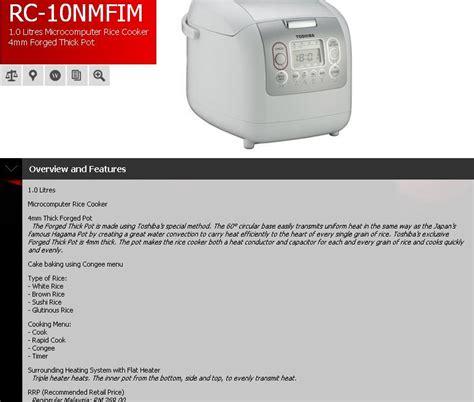 Rice Cooker Digital Toshiba pin toshiba digital rice cooker rc 18mm wta on