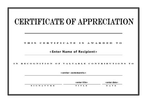 free appreciation card template free certificate of appreciation templates invitation