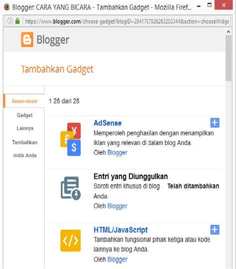 cara membuat blog fb cara buat fb fanspage melayang pada blog cara yang bicara