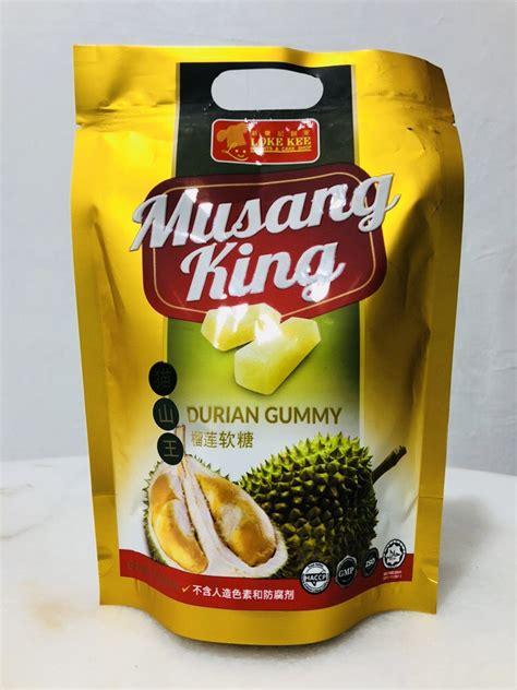 Loke Kee Musang Durian King Shortcake durian series