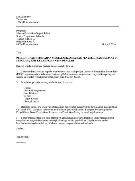 surat permohonan kebenaran menjalankan kajian di sekolah
