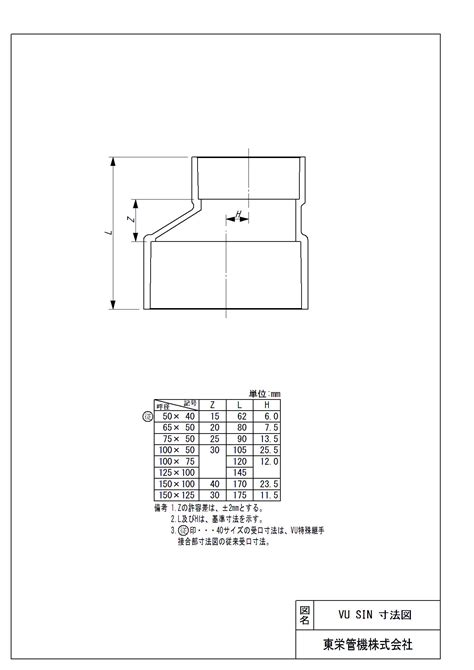pipe fitting templates pipe fitting isometric coloring pages