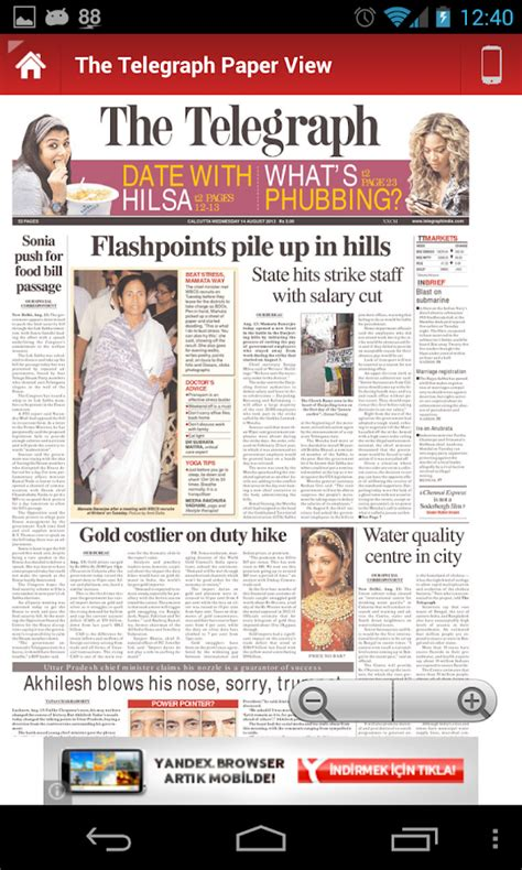newspaper layout in india all newspapers india android apps on google play