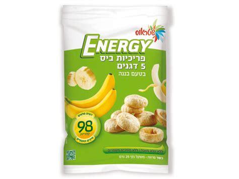 Granola Mixed 5 1 Kg energy