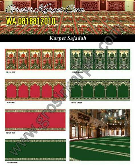 Karpet Masjid Gulungan Type A Murah 1 jual karpet masjid medeena roll 1 07x5 7mtr harga grosir grosir karpet