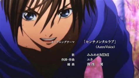 Adaptor Tv Akari l anime kimi no iru machi oad annonc 233