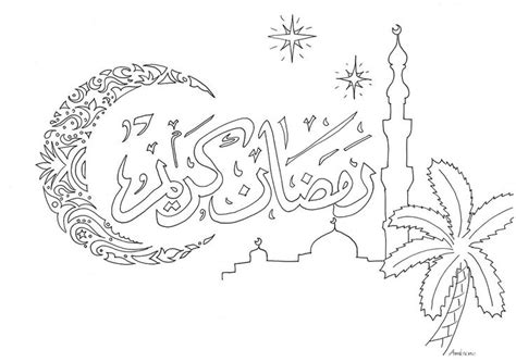 free coloring pages of ramadan and eid