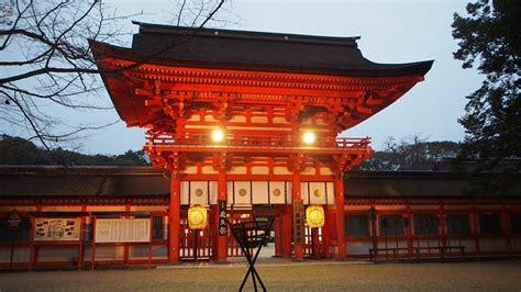 Tanaman Cherry Jepang 30 40cm foto gratis jepang kirmizi torii kuil kyoto gambar